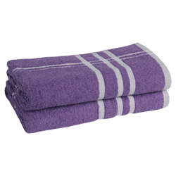 Set of 2 Luxury Bath Towels