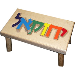Personalized Hebrew Puzzle Stool