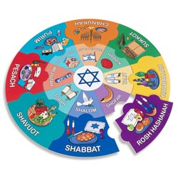 Judaica Learning Puzzle