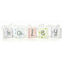 Pattern Blocks, Baby Block Letters, Decorative Letter Blocks | ABaby.com