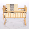 Minky Rocking Horse Cradle Bedding, Baby Cradle Bedding | Cradle Accessories | For Boys & Girls