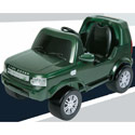 Land Rover Battery Operated Kids Car,