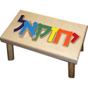 Personalized Hebrew Puzzle Stool, Personalized Kids Step Stools | Step Stools for Toddlers | ABaby.com