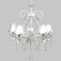 Pearl Burst Grace Chandelier, Nursery Lighting | Kids Floor Lamps | ABaby.com