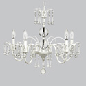 5 Arm Wistful Chandelier, Nursery Lighting | Kids Floor Lamps | ABaby.com