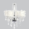 White Feather 4 Arm Middleton Chandelier, Nursery Lighting | Kids Floor Lamps | ABaby.com
