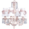 4 Light Fountain Chandelier, Nursery Lighting | Kids Floor Lamps | ABaby.com