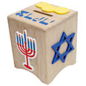 Tzedakah Box, Creative Play | Creative Toddler Toys | ABaby.com