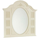 Blooming Spring Photo Mirror, Baby Nursery Mirrors | Decorative Mirror | ABaby.com