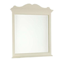 Lauren's Love Mirror, Baby Nursery Mirrors | Decorative Mirror | ABaby.com