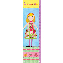 My Doll Personalized Growth Chart, Tea Party Nursery Decor | Tea Party Wall Decals | ABaby.com